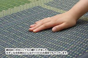 純国産 い草花ござ 『F)FUBUKI』 ブラウン 江戸間6畳(約261×352cm)(裏:ウレタン)(代引き不可)【送料無料】