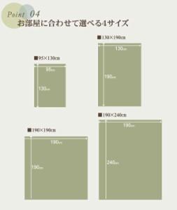 ラグ カーペット キリム柄 ベーシック ビンテージキリムLS ブラウン 約95×130cm(代引不可)【送料無料】