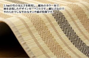 カラー糸使用 竹カーペット 『dkDXカカ 丸巻』 アイボリー 180×240cm(中材:ウレタン)(代引不可)【送料無料】