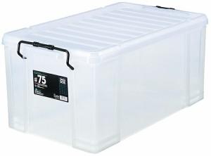 収納ケース プラスチック 引き出し 衣装ケース 大容量 ピュアクルボックス 75タイプ 3個セット 頑丈収納(代引不可)【送料無料】