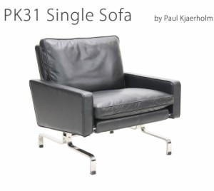 【イタリアン総本革仕様】デザイナーズ ソファ 1人掛け PK31 シングルソファ ポール・ケアホルム(代引不可)【送料無料】