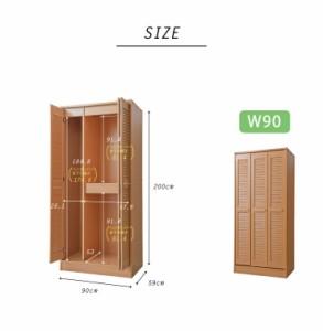 ルーバー 折れ戸 ワードローブ 幅90 衣類収納 収納 衣類収納ボックス クローゼット 転倒防止 洋タンス 大容量 省スペース 木製(代引不可)
