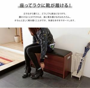 シューズラック ベンチ付き 幅80cmタイプ ベンチ付きシューズラック フラップ式 下駄箱 靴箱 ベンチ 腰掛け イス 玄関 完成品(代引不可)