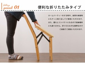 チェア ダイニングチェア 折りたたみダイニングチェア 2脚組 椅子 イス コンパクト おしゃれ(代引不可)【送料無料】
