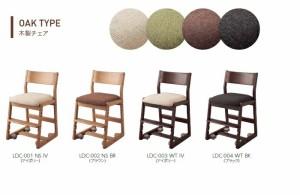 コイズミ 学習チェア 学習チェア 椅子 チェア 子供用 キャスター付き 木製 木製チェア キッズチェア ビスク bisc オークタイプ(代引不可)