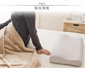 まくら 枕 低反発 低反発まくら 低反発ウレタン枕 2個セット アキレス 日本製 カバー付き 洗える ウォッシャブル 洗えるカバー(代引不可)