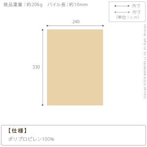 ラグ カーペット ラグマット ベルギー製パッチワーク調デザイン 〔グリーユ〕 330x240cm 絨毯 高級 ベルギー 長方形 床暖房(代引不可)【
