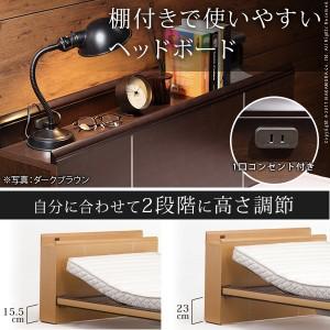 電動ベッド リクライニング セミダブル 電動リクライニングベッド セミダブルサイズ 片面タイプマットレスセット(代引不可)