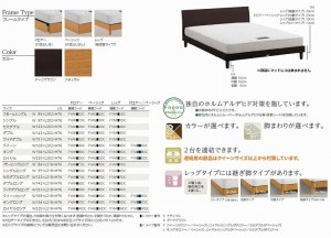 ASLEEP アスリープ ベッドフレーム ロイヤルサイズ チボー FYAP3DDC ナチュラル 脚付き アイシン精機 ベッド