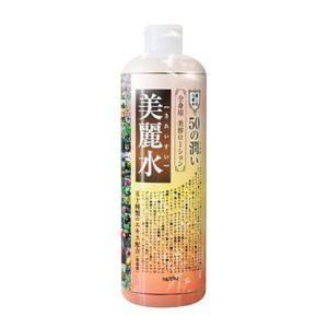 """""""モデム ナチュラルウォーター50 美麗水(きれいすい) 500ml"""""""