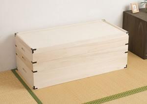 桐衣装箱 3段 HI-0003 日本製 完成品【送料無料】