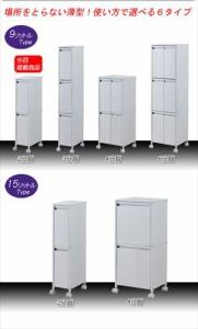 スチール製ダストボックス 9リットルタイプ3分別【送料無料】