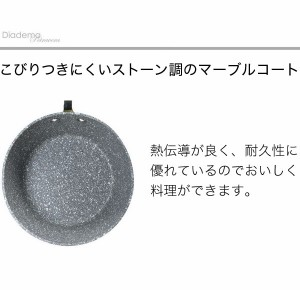 ビアレッティ ディアデマ ソースパン 20cm 0DJC120 2色 チリレッド オリーブグリーン【送料無料】