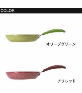 ビアレッティ ディアデマ フライパン 24cm 0DJPA24 2色 チリレッド オリーブグリーン【送料無料】