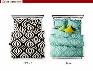 シビラ sybilla 敷き布団カバー セミダブルロング ウアウ 布団カバー 寝具カバー 寝具