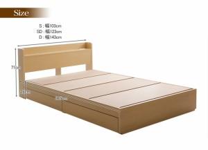 ベッド セミダブル 収納 フレームフール SD(代引き不可)