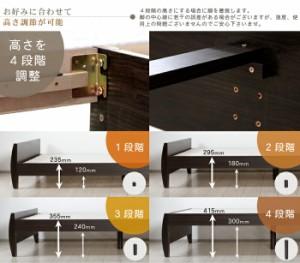 ベッド クイーンサイズ フェンネル3ベッドフレームダーク色  すのこベッド 4段階高さ調節【送料無料】(代引き不可)