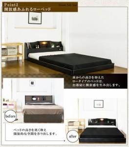 ベッド ダブル 棚 照明 コンセント付き ロータイプ フロアベッド 二つ折りボンネルコイルマットレス付(代引不可)【送料無料】