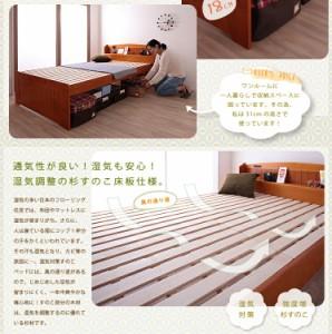 すのこベッド セミダブル 高さ 調節 高さが調整できる北欧パインの天然木すのこベッド【siisti】シースティ(代引不可)【送料無料】