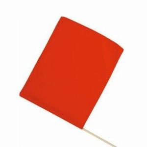 小旗 赤 1276