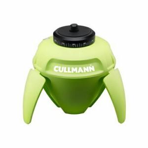 CULLMANN SMARTpano360 グリーン CU-50221【送料無料】
