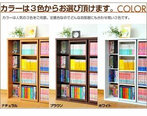 本棚 スライド書棚 ダブル (奥深タイプ) 2個セット スライド式本棚 木製 本棚 ブックシェルフ ラック コミック 文庫 収納(代引き不可)