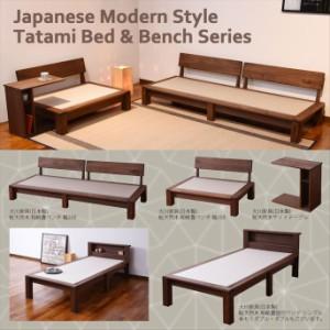 大川家具(日本製・受注生産約40日) 総天然木 和紙畳ベンチ 幅208 ES0004(代引不可)【送料無料】