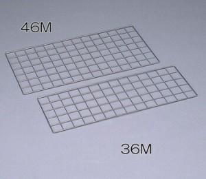 アイリスオーヤマ メタルラックメッシュパネル メタルラック MR-46M 700×350mm(代引き不可)