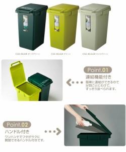 コンテナスタイル ダストボックス ごみ箱【選べる3個組】(代引き不可)【送料無料】