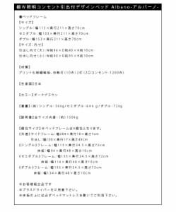 国産 日本製 ベッド ダブル 棚 モダンライト 付き 引き出し 引出し 収納ベッド ダブル 【ALBANO】 アルバーノ SGマーク 日本製ハードボ