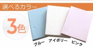 布団 丸洗い カバー セミダブル アルファイン掛カバー【送料無料】