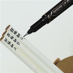 (まとめ) ゼブラ 油性マーカー マッキーケア超極細 極細+超極細 黒 YYTH3-BK 1本 【×50セット】