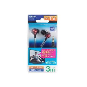 (まとめ買い) ELPA 地デジTV用ステレオヘッドホン 3m カナル型 RD-HV03 【×10セット】