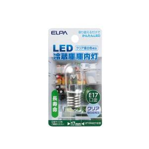 (まとめ買い) ELPA LED冷蔵庫庫内灯 E117 クリア昼白色 LDT1CN-G-E17-G135 【×10セット】