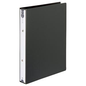 (まとめ) TANOSEE リングファイル(PP表紙) A4タテ 2穴 260枚収容 背幅42mm ダークグレー 1冊 【×20セット】
