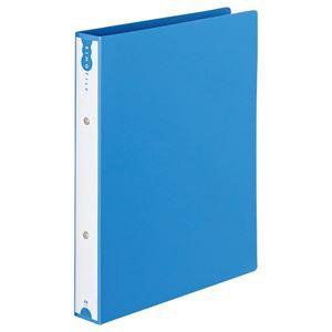 (まとめ) TANOSEE リングファイル(PP表紙) A4タテ 2穴 260枚収容 背幅42mm ブルー 1冊 【×20セット】