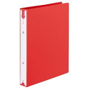(まとめ) TANOSEE リングファイル(PP表紙) A4タテ 2穴 260枚収容 背幅42mm レッド 1冊 【×20セット】