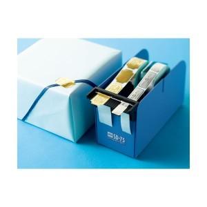 (まとめ) オープン工業 シールピーラー 75mm幅 W84×D220×H122mm 白 SD-75-WH 1台 【×2セット】
