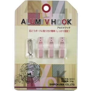 【5パックセット】壁掛けフック アルミVフック (1パック3個入り) Uピンタイプ ピンク シロクマ 日本製