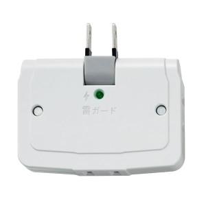 (まとめ買い) ELPA 耐雷サージ機能付コーナータップ 3個口 A-360SB(W) 【×20セット】