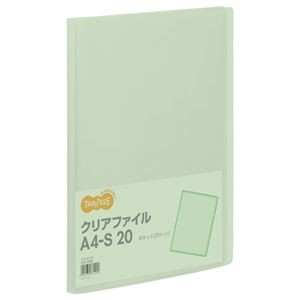 (まとめ) TANOSEE クリアファイル A4タテ 20ポケット 背幅14mm グリーン 1冊 【×40セット】