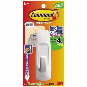 (まとめ) 3M コマンドフック L オフホワイト フック1個+タブ4枚 CMR5 1パック 【×15セット】