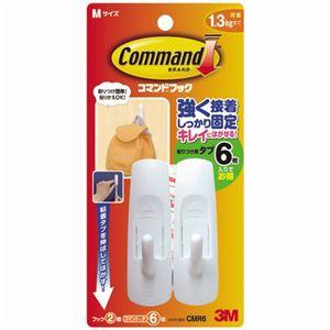 (まとめ) 3M コマンドフック M オフホワイト フック2個+タブ6枚 CMR6 1パック 【×15セット】