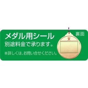 (まとめ)アーテック メダル 「陸上」 金 【×15セット】