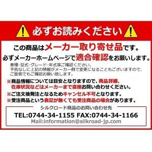 クラウン 18系 サスペンションキット RM/S8 シルクロード 1BY3-A03