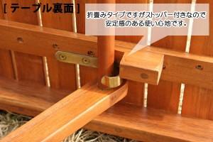 ガーデン3点セット VFS-GT31SM ナチュラル【送料無料】(代引き不可)