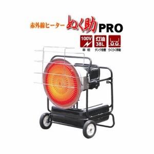 赤外線ヒーターSH-375(003572)【送料無料】