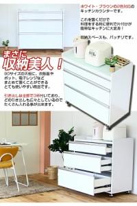 キッチンストレージ90 カウンターワゴンベストワン 90(代引き不可)【送料無料】