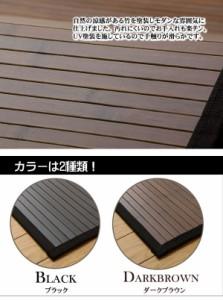 竹の廊下敷きマット 糸なしタイプ  『ユニバース』 ブラック 80×240cm【送料無料】【代引き不可】