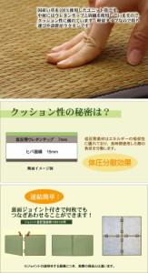 純国産 ユニット畳 『ピコ』 ブラウン 82×82×2.2cm(9枚1セット)(中材:ウレタンチップ+硬綿)【送料無料】【代引き不可】